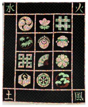 JAPANESE SAMPLE QUILT Carolyn Taylor